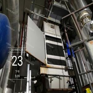 Solex Bulk solid Cooler